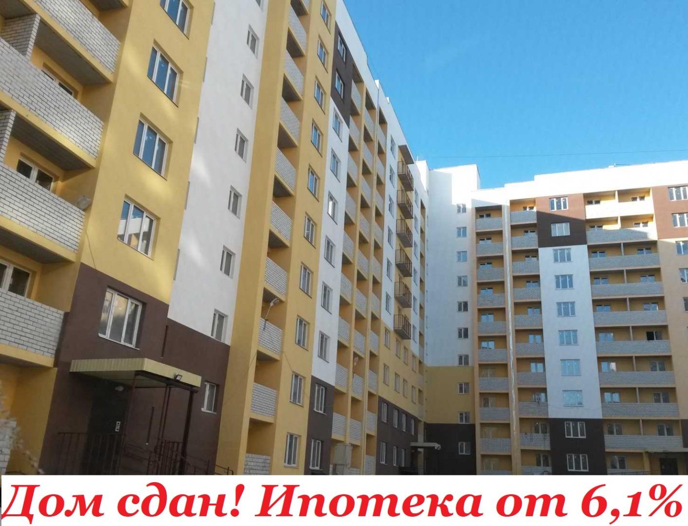 Продам 0-комнатную квартиру в городе Саратов, на улице Миллеровская,  15, 5-этаж 10-этажного кирпичный дома, площадь: 25.7/16.17/0 м2