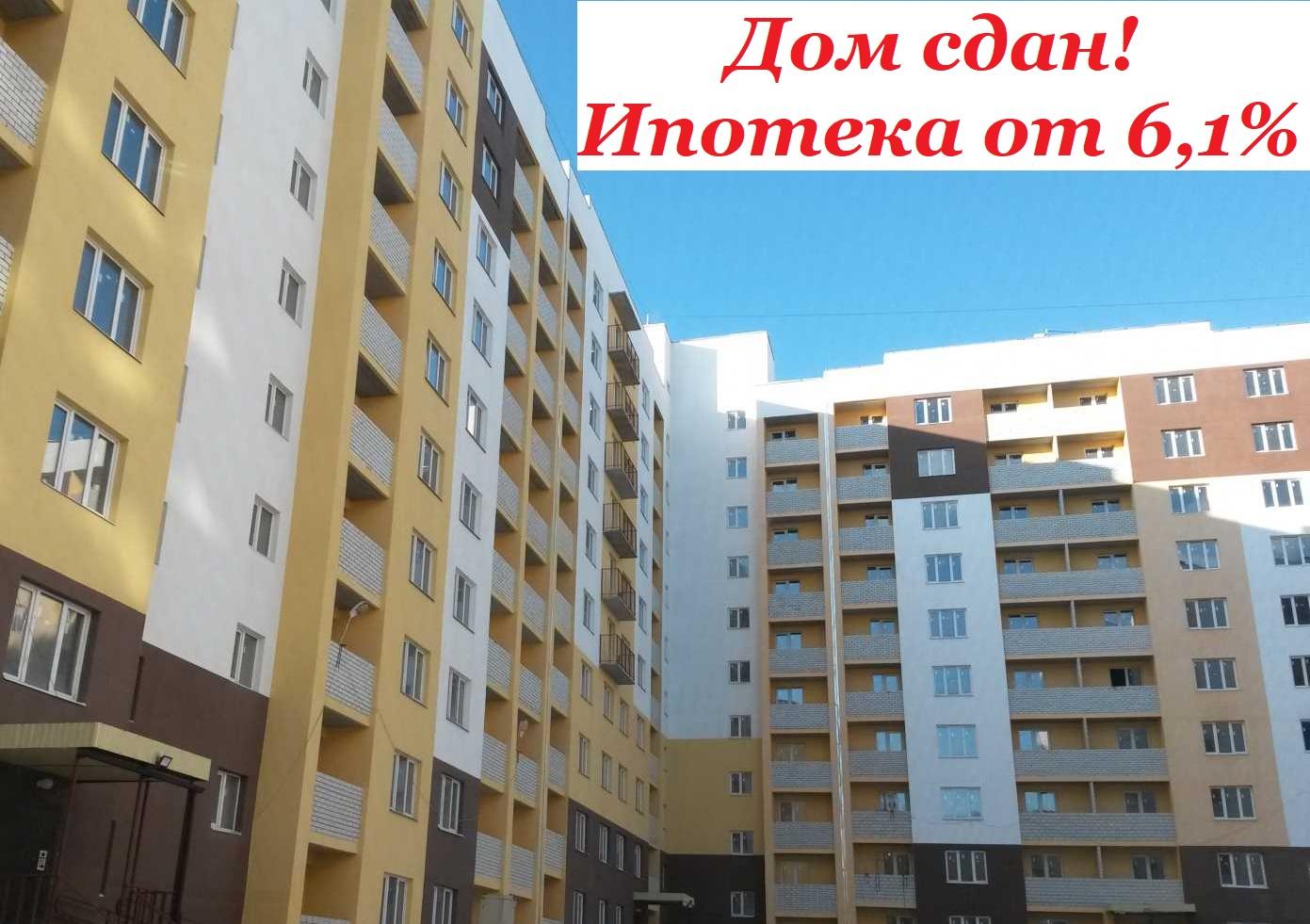 Продам 1-комнатную квартиру в городе Саратов, на улице Миллеровская,  15, 1-этаж 10-этажного кирпичный дома, площадь: 37.65/15/10.9 м2