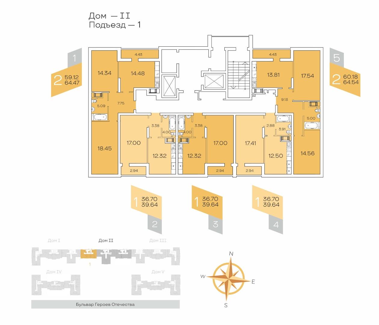 Продам 1-комнатную квартиру в городе Саратов, на улице Топольчанская,  2, 3-этаж 25-этажного монолит дома, площадь: 39.64/17/12.5 м2