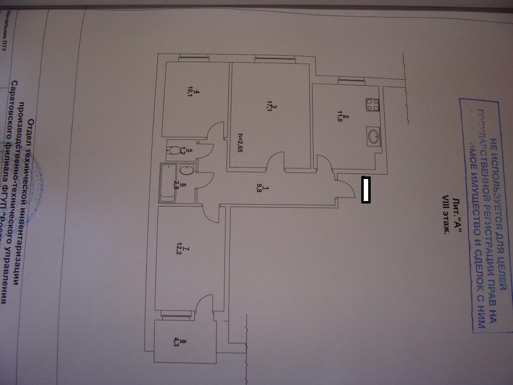 Продам 3-комнатную квартиру в городе Саратов, на улице Степная 3-я,  8Б, 8-этаж 10-этажного кирпичный дома, площадь: 70/50/12 м2