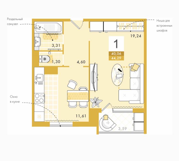 Продам 1-комнатную квартиру в городе Саратов, на улице Им Лисина С.П.,  14а, 5-этаж 10-этажного панельный дома, площадь: 40/19/11.6 м2