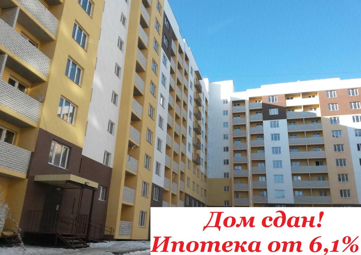 Продам 0-комнатную квартиру в городе Саратов, на улице Миллеровская,  15, 5-этаж 10-этажного кирпичный дома, площадь: 25.62/16.17/0 м2
