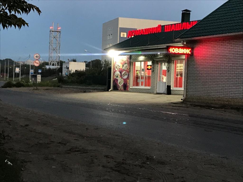 Саратов, ул.проезд Зерновой 3-й,  63, площадь: 0  м2, участок: 10 соток.