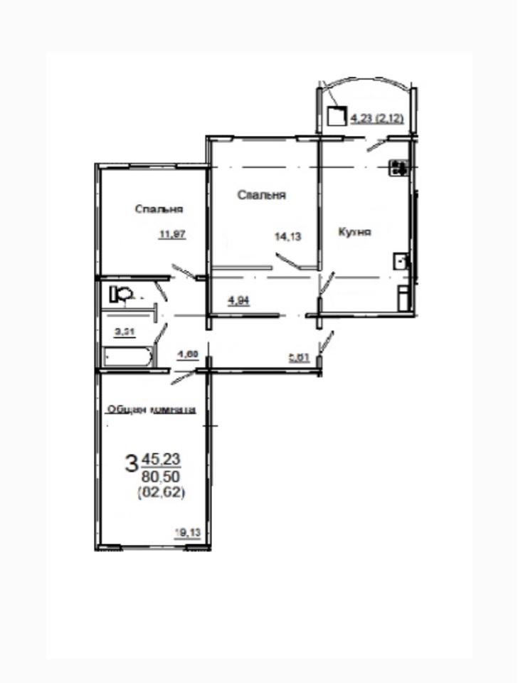 Продам 3-комнатную квартиру в городе Саратов, на улице Им Кузнецова Н.В.,  7, 2-этаж 10-этажного панельный дома, площадь: 80.5/45.23/15 м2